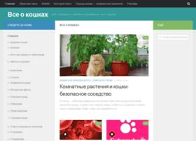Nashi-koshi.ru thumbnail