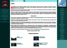 Nashi-progulki.ru thumbnail