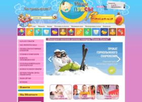 Nashipupsi.ru thumbnail