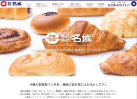 Nashiro.co.jp thumbnail