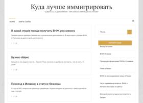 Nashishop.ru thumbnail
