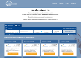 Nashuniver.ru thumbnail