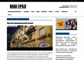Nashural.ru thumbnail