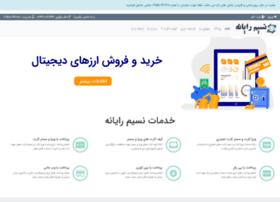 Nasimrayaneh.com thumbnail
