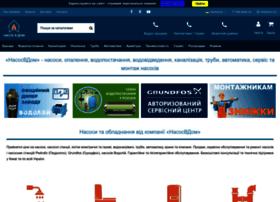 Nasosvdom.com.ua thumbnail