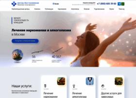Nasrf.ru thumbnail
