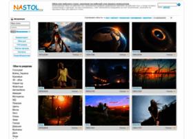 Nastol.com.ua thumbnail