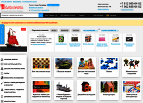 Nastolki-spb.ru thumbnail
