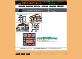 Nasu-goldenhome.jp thumbnail