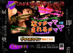 Nasusare.jp thumbnail