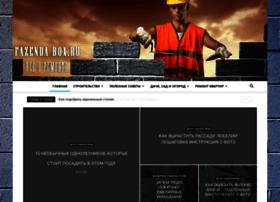 Nasushi.ru thumbnail