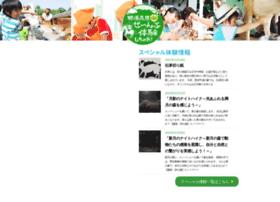 Nasutaiken.jp thumbnail