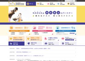 Nasva.go.jp thumbnail