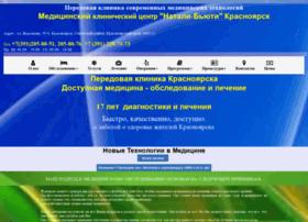 Natali-byuti-krasnoyarsk.ru thumbnail