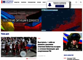 Nation-news.ru thumbnail