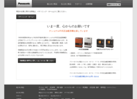 National.jp thumbnail