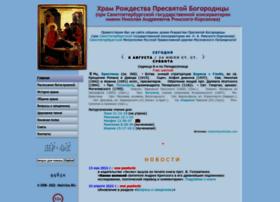 Nativitas.ru thumbnail
