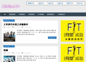 natnatvip.org at Website Informer. Natnatvip Asian Entertainment