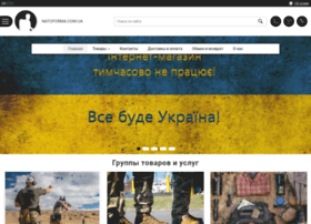 Natoforma.com.ua thumbnail