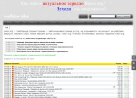 Nator.org thumbnail