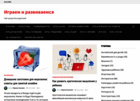 Nattik.ru thumbnail