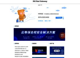 Naturalplantextracts.cn thumbnail