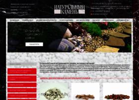 Naturalstone.by thumbnail