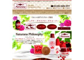 Naturana.jp thumbnail