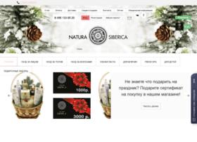 Naturasiberica24.ru thumbnail