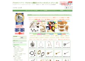 Nature-guidance.jp thumbnail