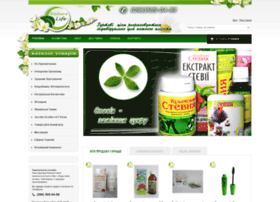Naturelife.com.ua thumbnail