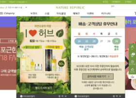 Naturerepublic.co.kr thumbnail