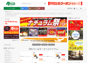 Naturum.co.jp thumbnail