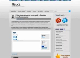 Nauca.com.ua thumbnail