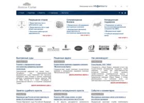 Nauka-prava.ru thumbnail