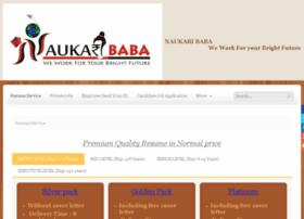 Naukaribaba.in thumbnail