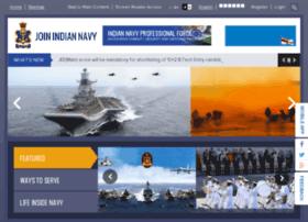 Nausena-bharti.gov.in thumbnail