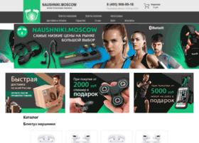 Naushniki.moscow thumbnail