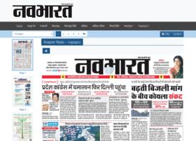 Navabharat.org thumbnail