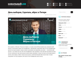 Navalny.live thumbnail
