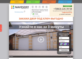 Navesoff.org thumbnail