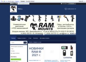 Navi-expert.ru thumbnail