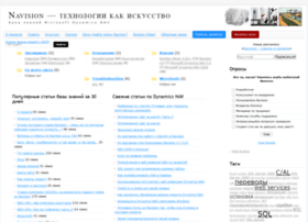 Naviart.ru thumbnail