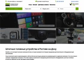 Navidin.ru thumbnail