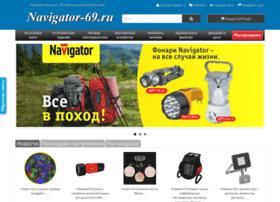 Navigator-69.ru thumbnail