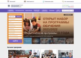 Navigator.edu54.ru thumbnail