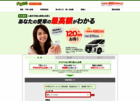 Navikuru.jp thumbnail