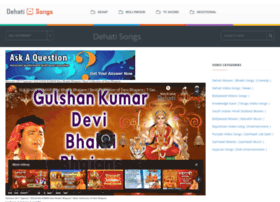 Navratri-2017-special-i-gulshan-kumar-devi-bhakti-bhaja-10409.dehatisongs.com thumbnail