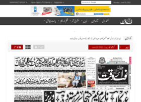Nawaiwaqt.com.pk thumbnail