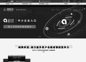Nawang.cn thumbnail